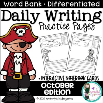 Daily Writing Journal Pages for Beginning Writers: October Edition. K or 1st.