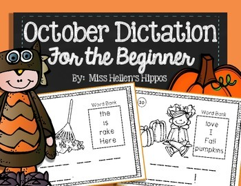October Dictation {For the Beginner}