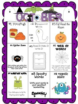 October Differentiated Literacy Center Word Work Menu (Common Core Aligned)