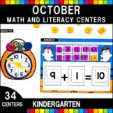 October Digital Dice Centers (Kindergarten)
