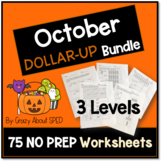 Dollar-Up Bundle October for Students with Autism and Special Needs