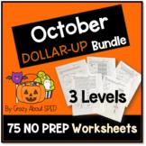 Dollar-Up Bundle October-- Life Skills Money Math for Special Education