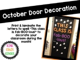 October Door Decoration