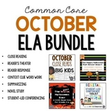 October ELA Bundle for Grades 4-6