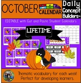 Fall Activities for Kindergarten and First Grade