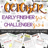 October Early Finisher or Challenger Activity Packet Grades 3-6