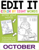October Edit It Color By Sight Word - Editable Printables