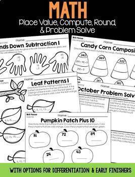October Emergency Sub Plans for 2nd grade: Activities & Ready-to-go Lessons