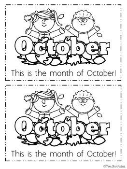 October Emergent Reader