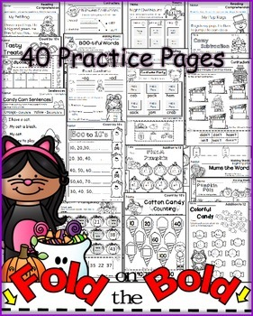 October FOLD ON THE BOLD (1st Grade) Self Checking Math and Literacy Packet