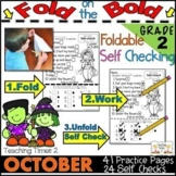 October FOLD ON THE BOLD (2nd Grade) Self Checking Math and Literacy Packet