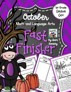 October Printables