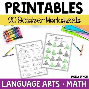 October NO PREP Printables!