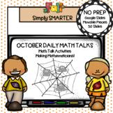 October First Grade Digital Daily Math Talks For GOOGLE SLIDES