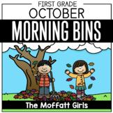 October First Grade Morning Tubs / Bins (Morning Work)