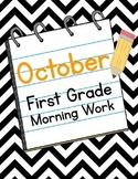 October First Grade Morning Work