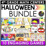 Halloween Fourth Grade Math Centers BUNDLE