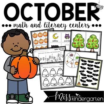 October Games and Centers {kindergarten}