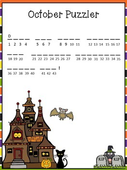 October Grab and Go Sub Plan 3rd grade math