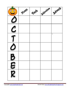 October Grammar Puzzle