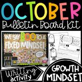 October Growth Mindset Bulletin Board Kit & Writing Activity