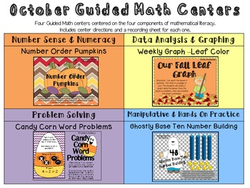 October Guided Math Centers