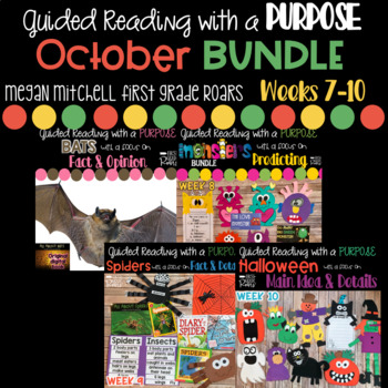 October Guided Reading with a Purpose