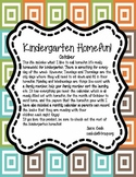 October HOMEFUN (homework) for Kindergarten **Freebie **100% CC