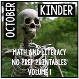Distance Learning October Halloween Kindergarten Math and Literacy NO PREP