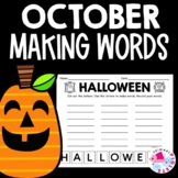 October Halloween Making Words Activities | Fire Safety Ma