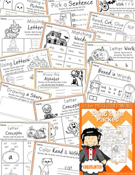 October (Halloween) PRINT and GO Packet [Kindergarten]