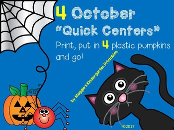 October/Halloween Quick Centers