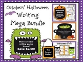 October & Halloween Writing Mega Bundle