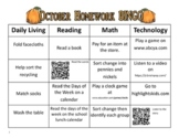 October Homework BINGO with QR Codes