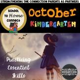 October Homework: Kindergarten