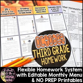 Third Grade Homework October {25+ NO PREP Printables & Editable Homework Menu}