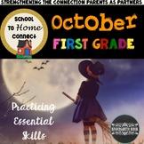 October Homework Packet: 1st Grade