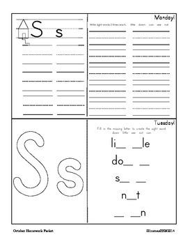 October Homework Packet for Kindergarten/First Grade