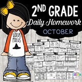 October Homework or Morning Work for 2nd Grade