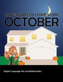 October Homework or Class Activities - Kindergarten & First Grade