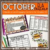 October Hands On ELA Centers + Digital Bundle