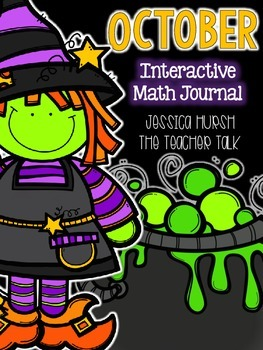 October Interactive Math Journal