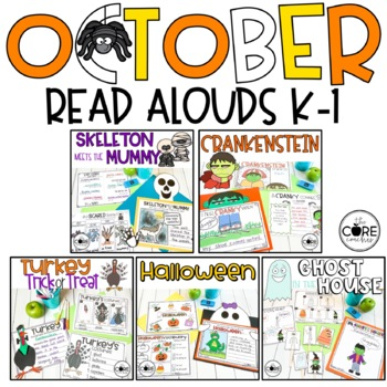 October K-1 Bundle: Lesson Plans and Activities
