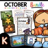 October KINDERGARTEN BUNDLE - Fall Math Reading Writing Bo