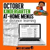 October Kindergarten At Home Menus for Distance Learning