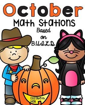 October Kindergarten Bundle