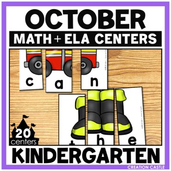 October Kindergarten Centers - Math and Literacy