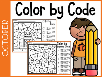 October Kindergarten Color By Code