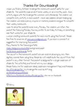 October Kindergarten Common Core Homework WEEK FOUR