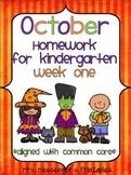 October Kindergarten Common Core Homework WEEK ONE